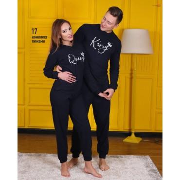 Модел 17-единична мъжка пижама горнище и долнище
