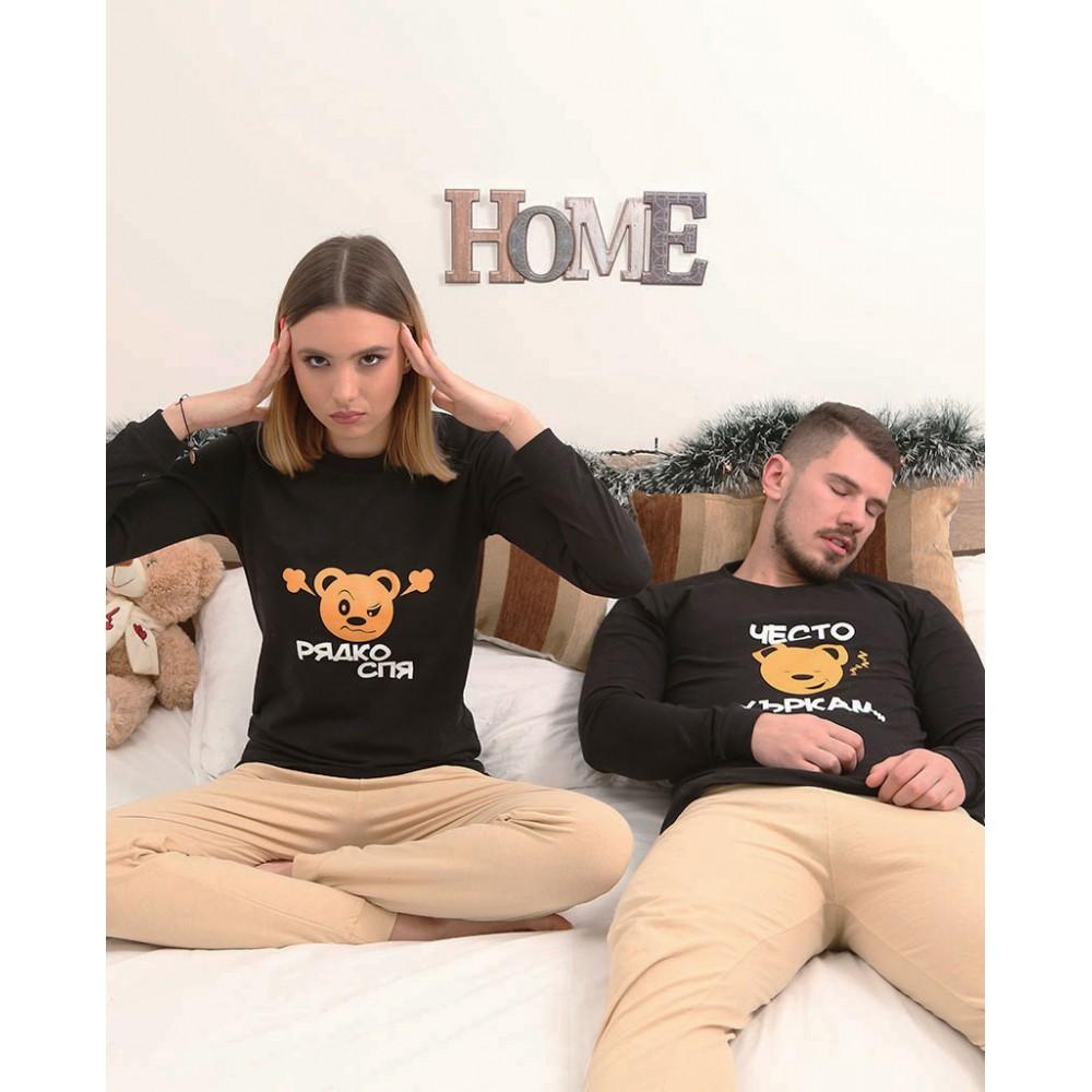 пижами ЧЕСТО ХЪРКАМ-РЯДКО СПЯ